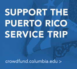 Support the Puerto Rico Service Trip