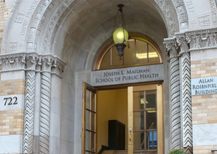 Entrance of the Allan Rosenfield Building at the Mailman School of Public Health